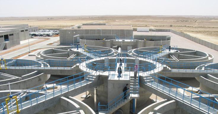 Wastewater Treatment Plant Credit: Albilad Publishing Company